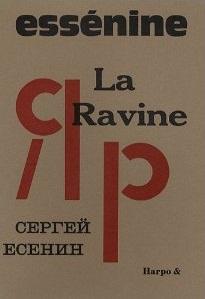 LaRavineEssenine
