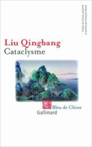 CataclysmeLiuQingbang