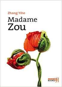MadameZouZhangYihe